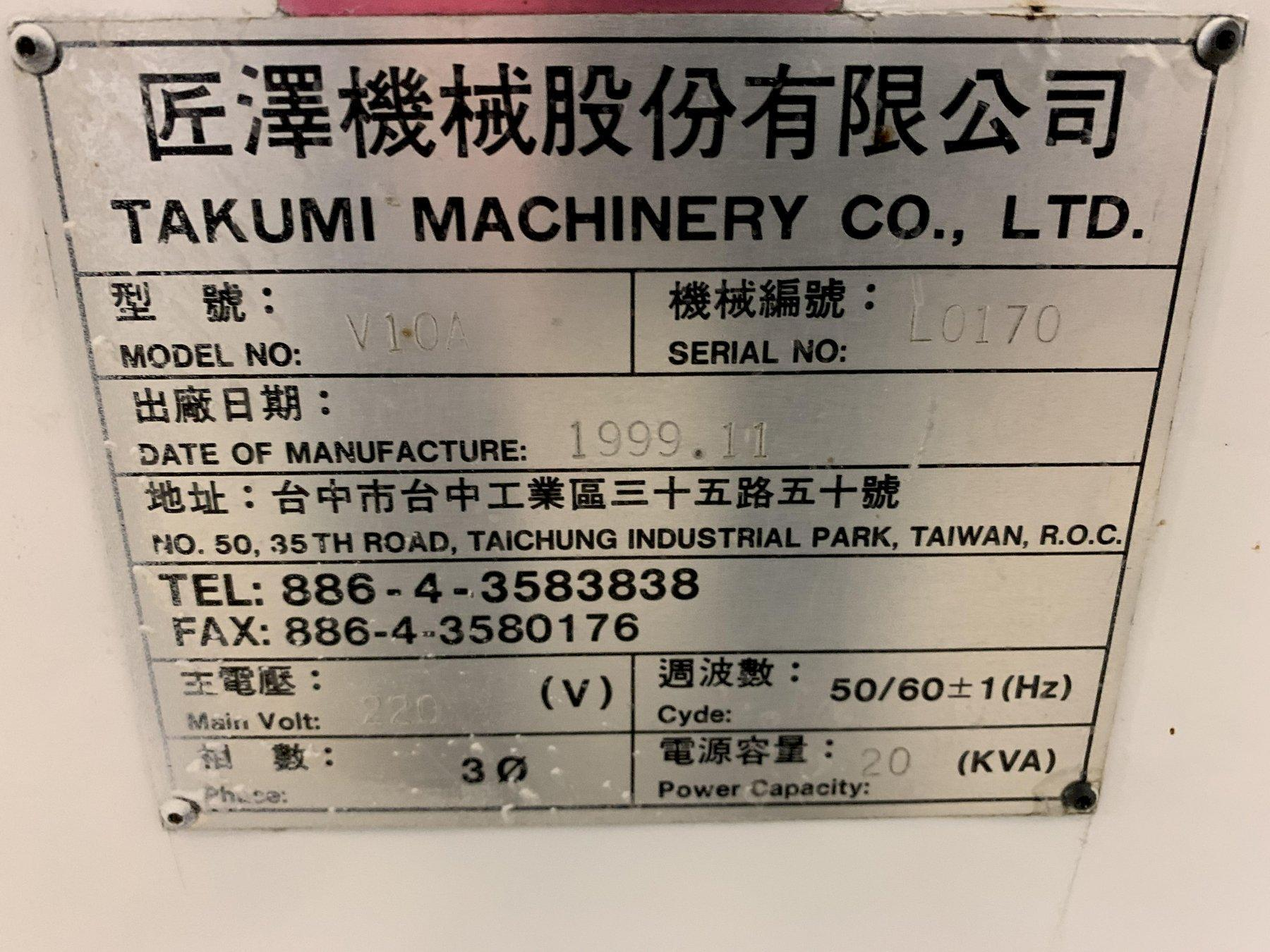 Takumi Model V10A CNC Vertical Machining Center, New 1999