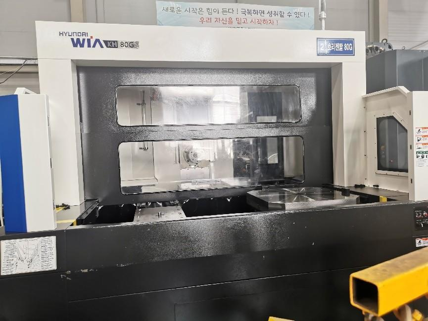 HYUNDAI WIA KH80G CNC HORIZONTAL MACHINING CENTER