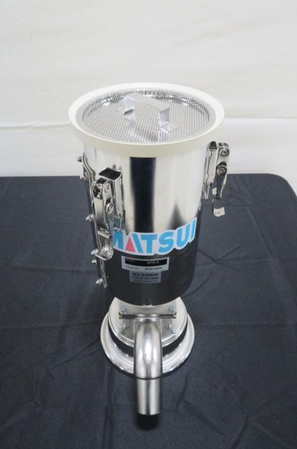 Matsui New APH Vacuum Receiver, 3L, Yr. 2020