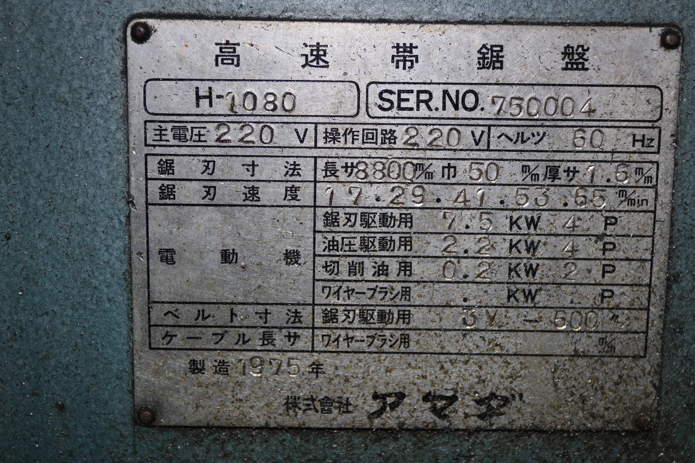 10426 (6).JPG