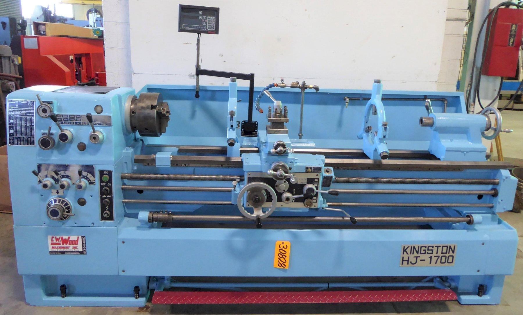17″/24″ x 67″ KINGSTON HJ-1700, Gap, Inch/mm, 35-2000 RPM, Taper, 7-1/2 HP, Clean