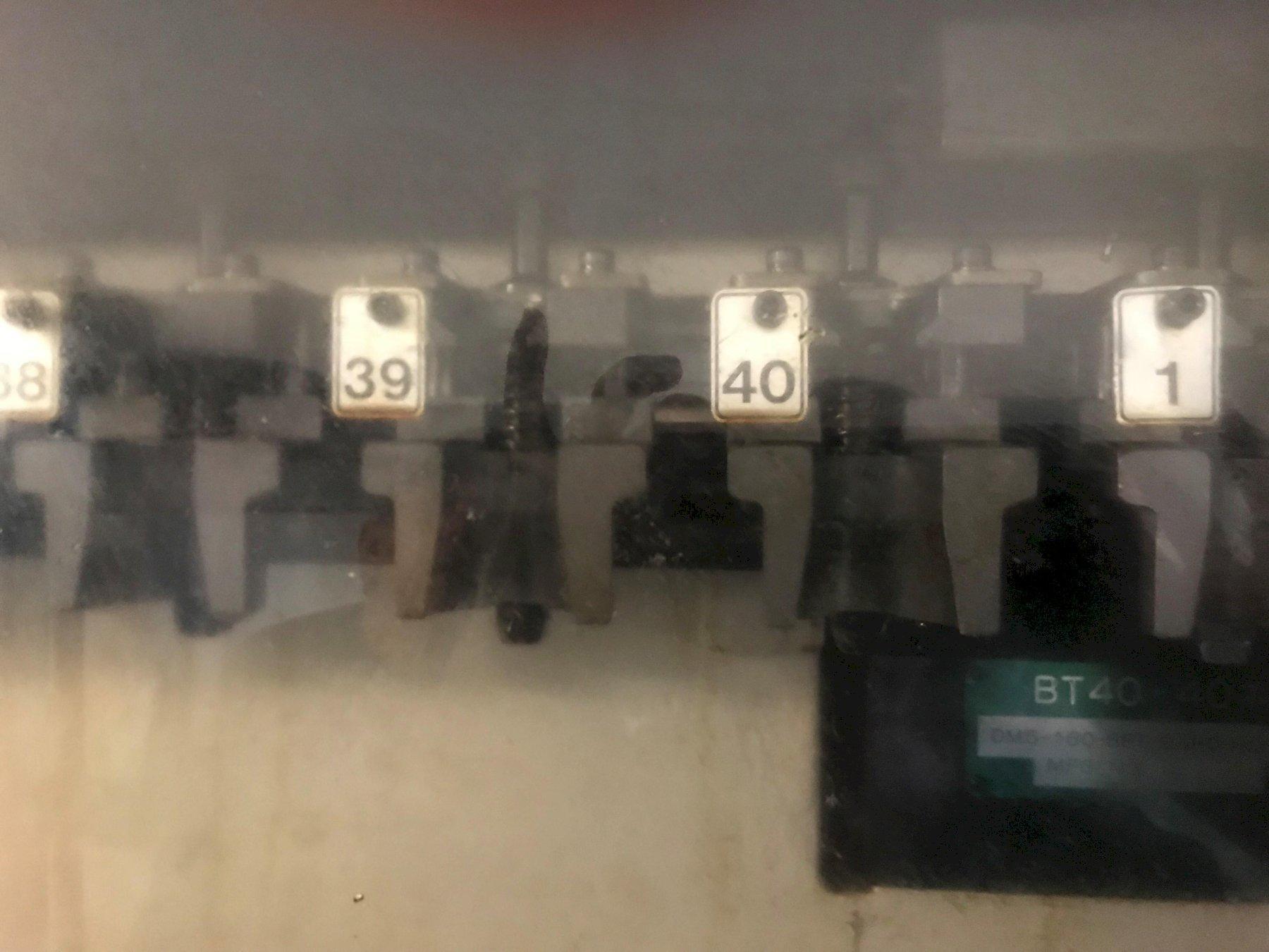"MAZAKMazak AJV 25/404 Double Column VMC; 2 Pallet Changer, M-32 Control, 40"" x 20"" x 18"" Travels, Chip Conveyor"