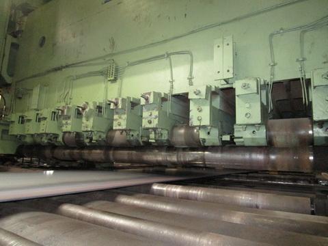 """96"""" x 3/4"""" Secim Lissi Heavy Gauge Backed-Up Leveler"""