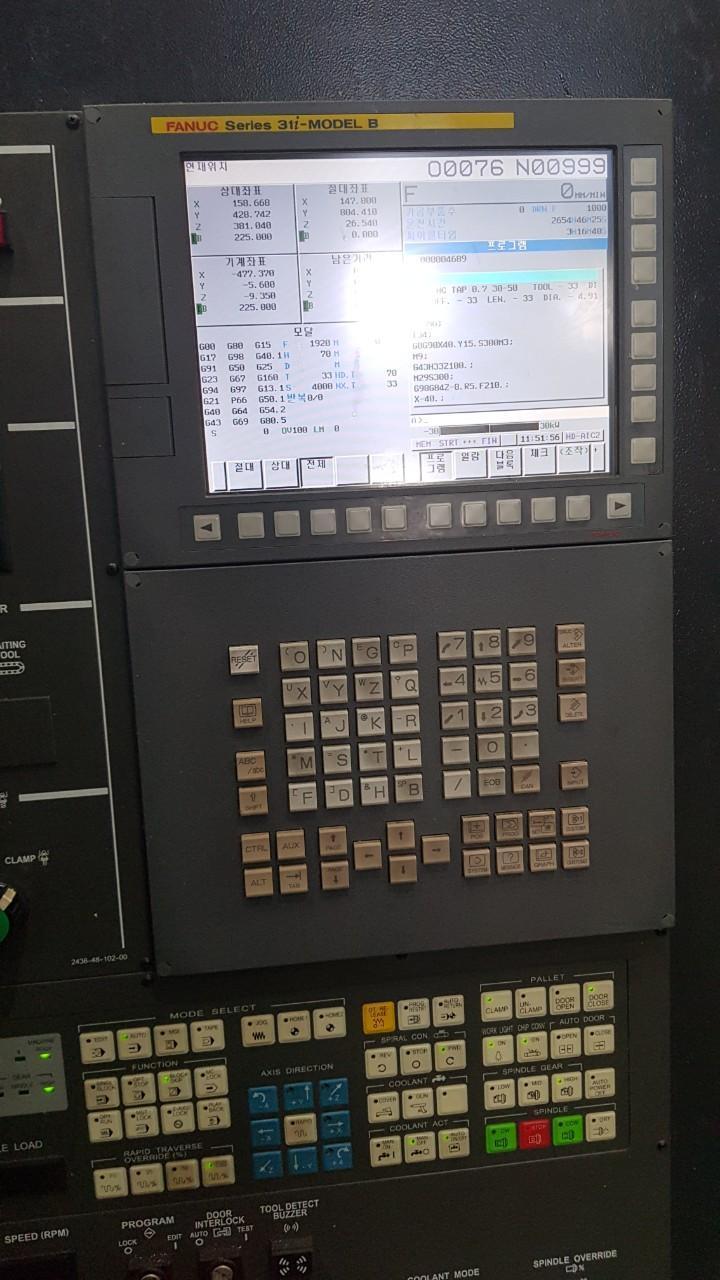 HYUNDAI WIA KH80G CNC HORIZONTAL MACHINING CENTER