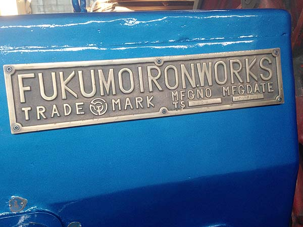 """48""""/68"""" x 72"""" FUKUMO IRON WORKS GAP BED ENGINE LATHE, Model 1600, 48"""" Swing over Bed Ways, 68"""" Swing in the gap, Threading, Tailstock with 72"""" Centers, New 1969."""