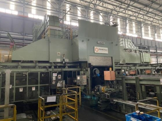 1250mm STATE OF THE ART COLD ROLLING MILL FACILITY, BUILT NEW IN 2015   Our stock number: 114472