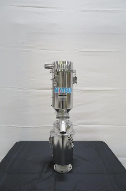 Matsui New APH Vacuum Receiver, 3L, Yr. 2020
