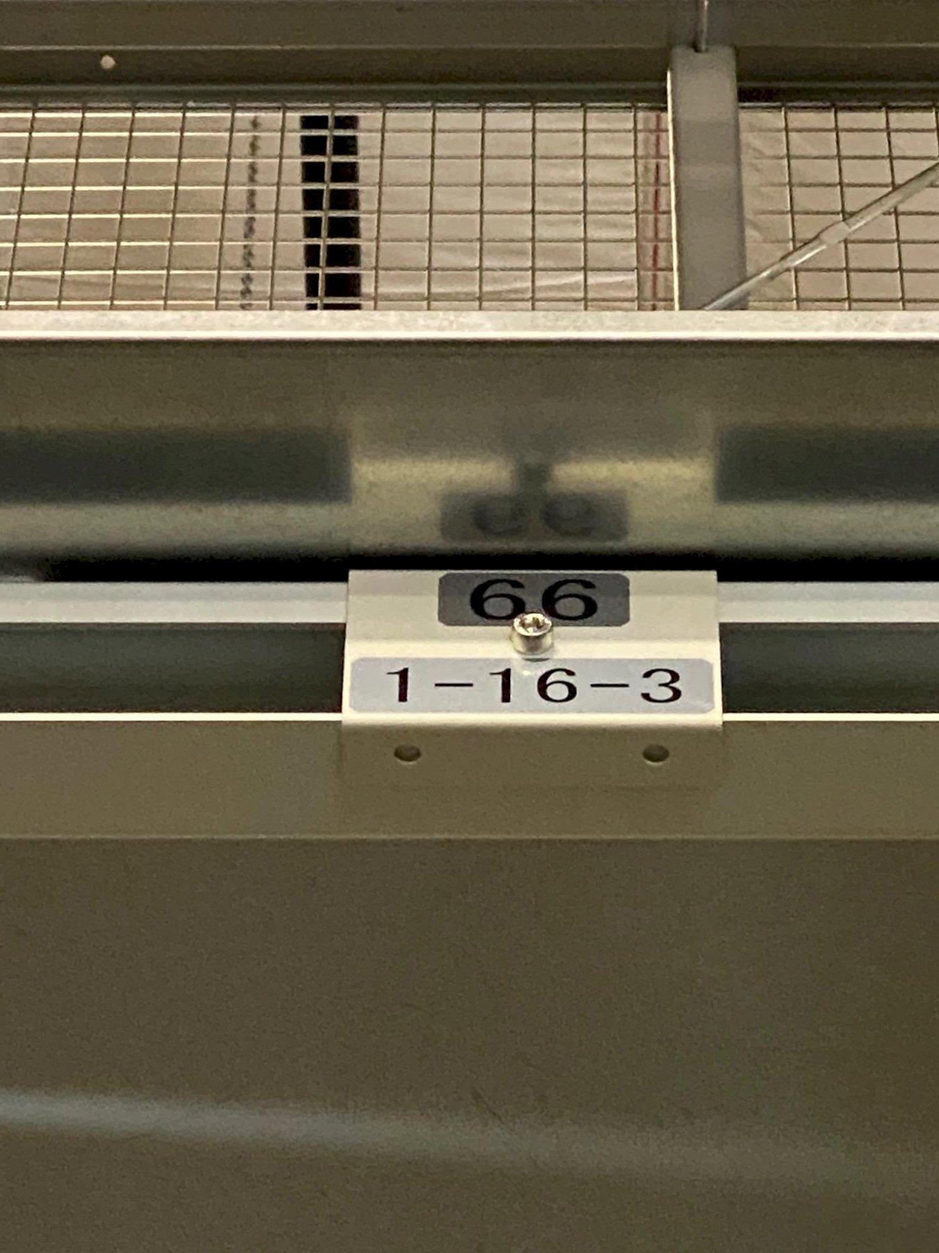 Makino a51nx Horizontal Machining Center with 66 Station Makino MMC2