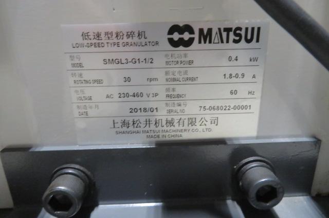 Matsui Used SMGL3-G1-1/2 Granulator, 10x5, 0.5hp, 230V, Yr. 2020