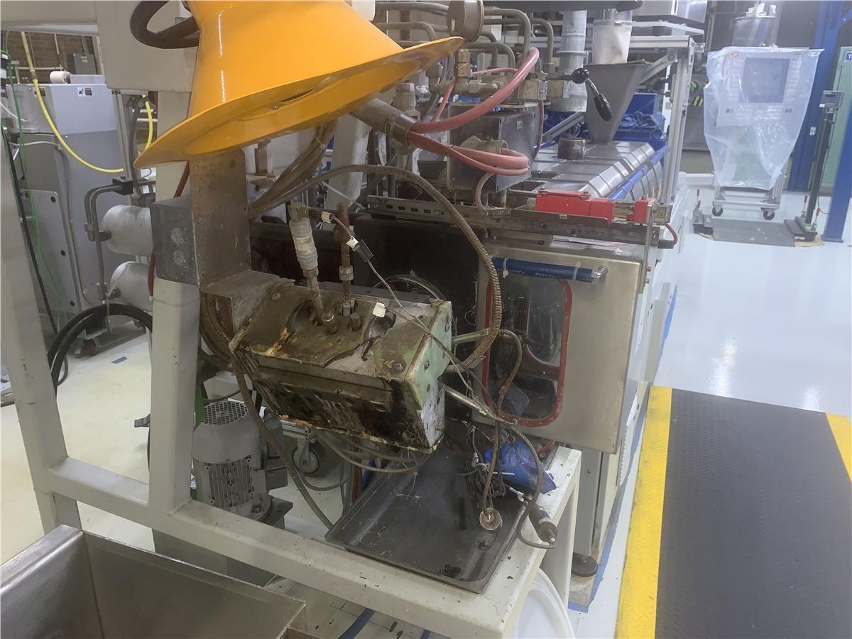 Krauss Maffei-Berstorff Used 40mm Co-Rotating Twin Screw Strand Pelletizing Line, Yr. 2013