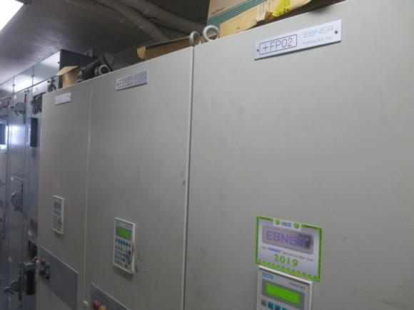 """116"""" H x 48"""" EBNER HYDROGEN BELL ANEALLING SYSTEM   Our stock number: 114400"""