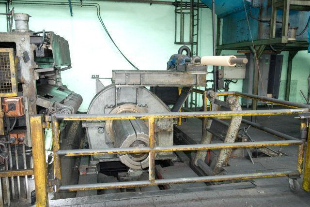 "49"" Sendzimir Cold Reversing Mill ZR 22"