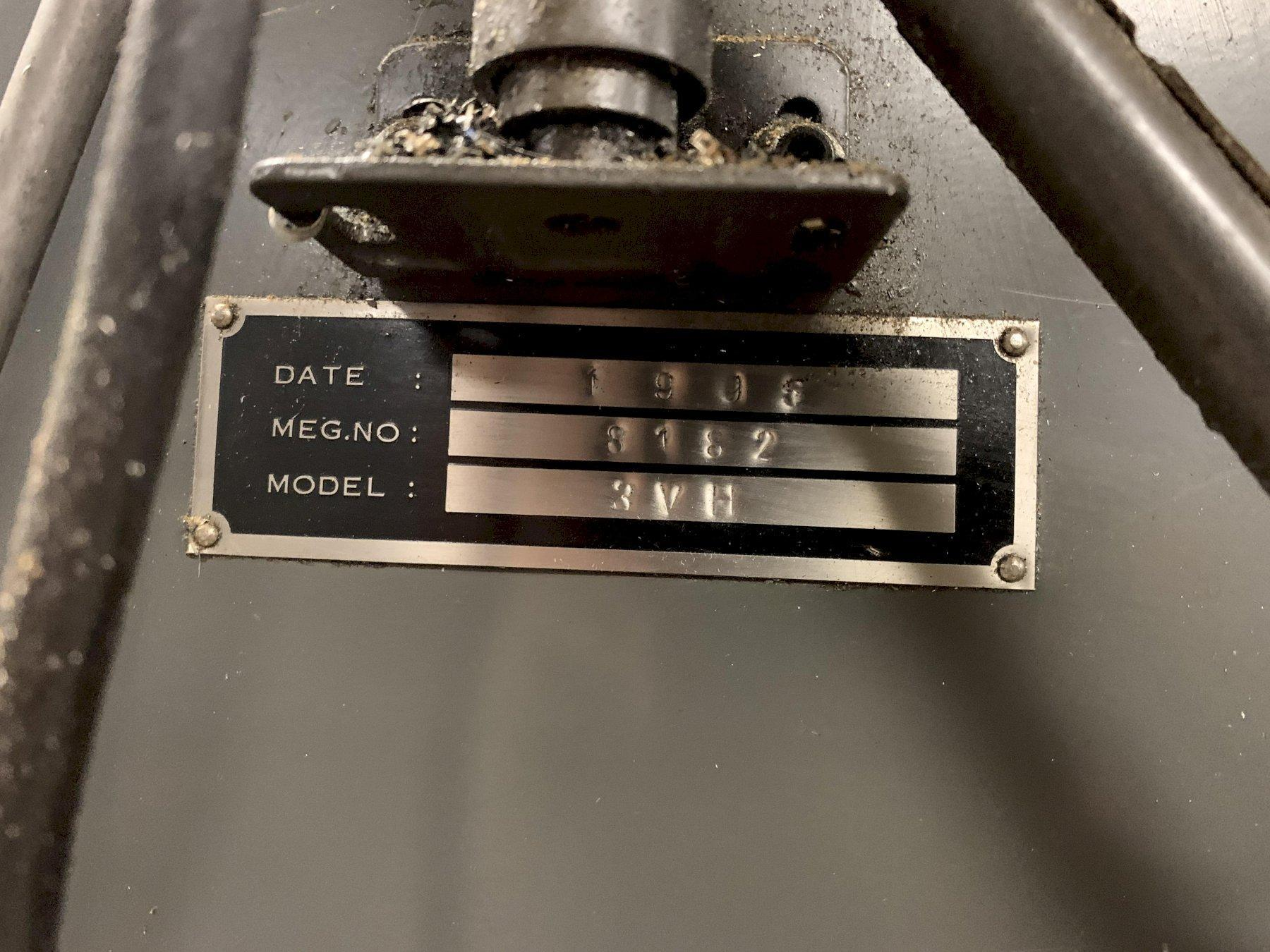 Seiki Model 3VS Variable Speed Vertical Mill, S/N 8182, New 1995.