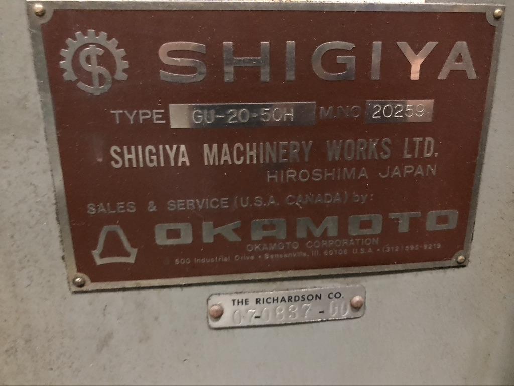 """SHIGIYA 8"""" X 20"""" HYDRAULIC UNIVERSAL GRINDER WITH INTERNAL ATTACHMENT, MODEL GU-20-50H"""
