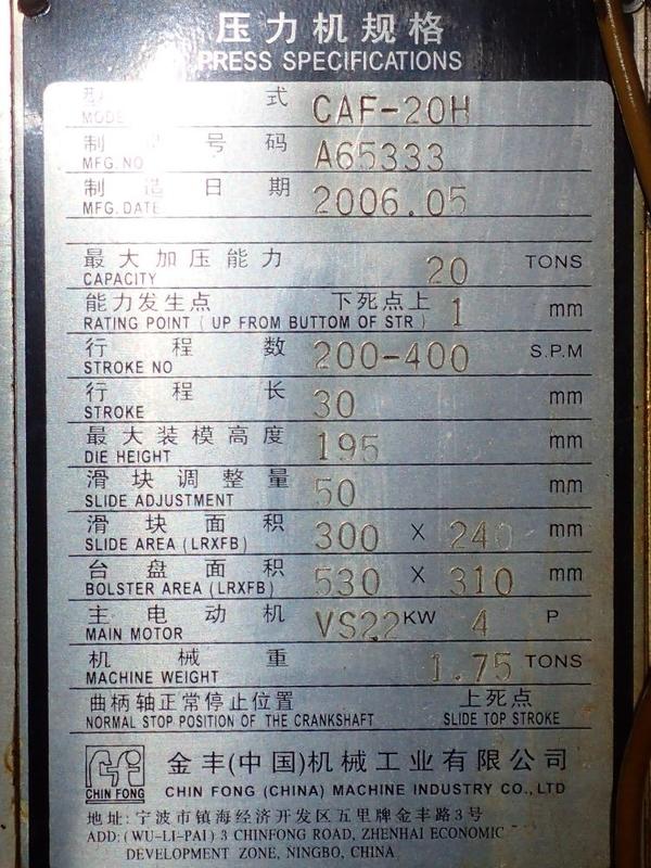 20 TON CHIN FONG GAP FRAME PRESS
