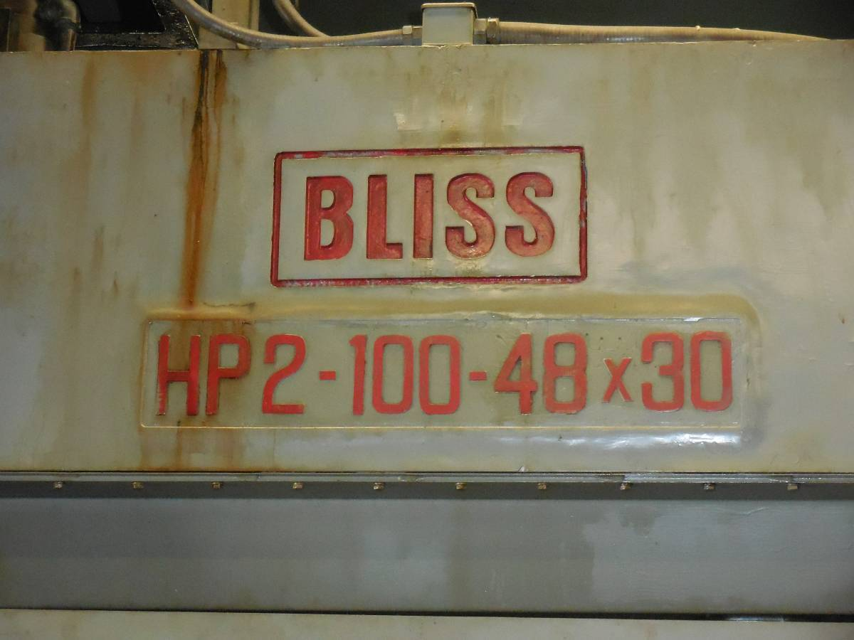 Bliss Model: HP2-100-48x30 Stamping Press