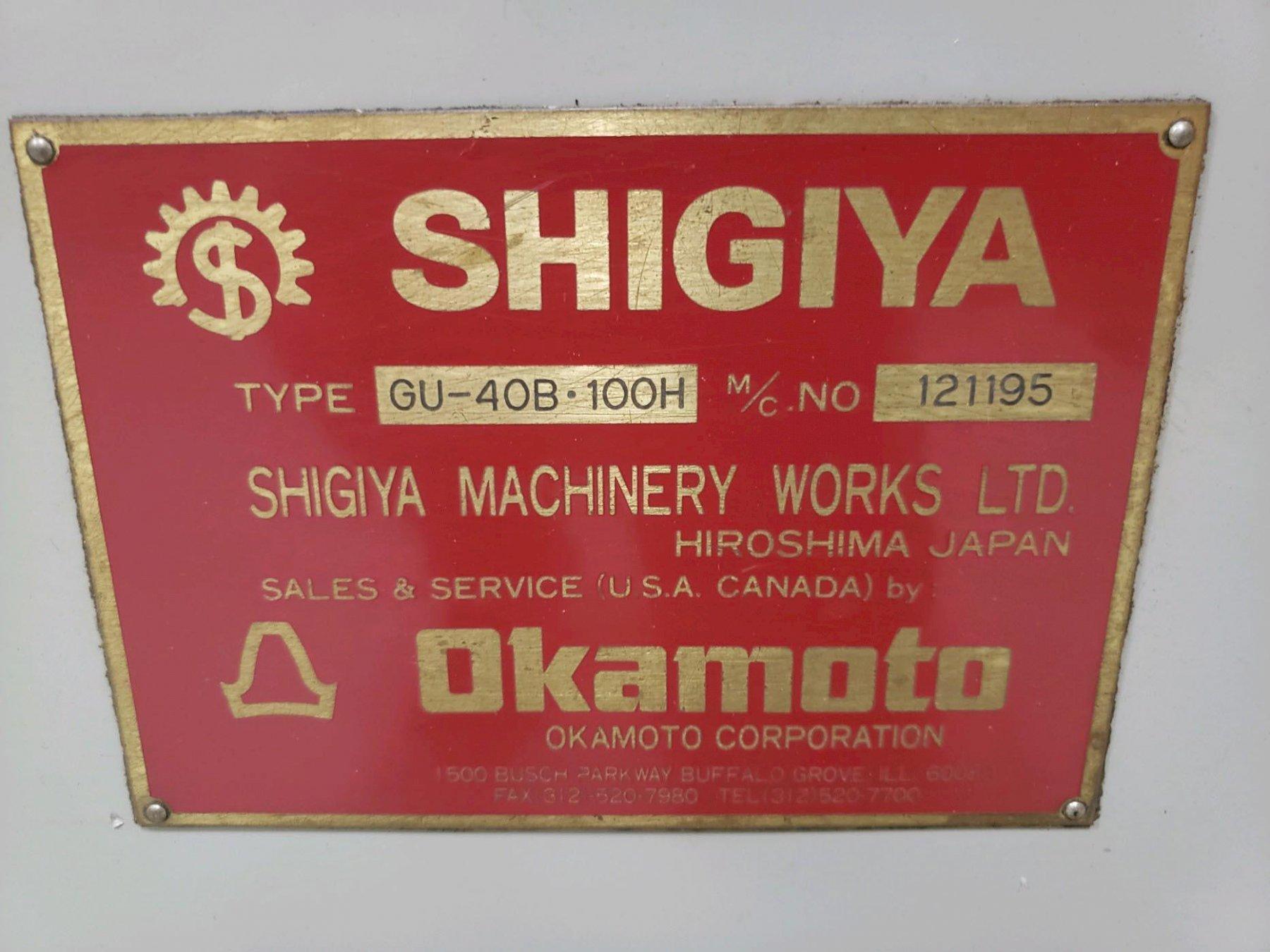 "16"" x 36"" SHIGIYA UNIVERSAL, 16"" Swing, 36"" Centers, Swing Down ID Spindle, Swivel Workhead, Swivel Wheel Head, VS Workhead, 14"" Diameter Wheel, New 1992."