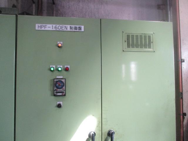 Sakamura Model HPF-160EN 800T Hot Former