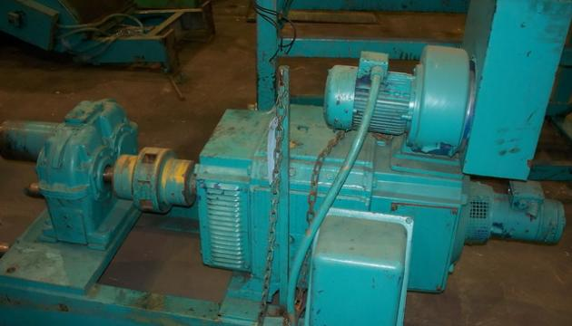 Frohling  Scrap Choppers