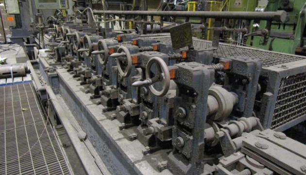 """.75"""" (19mm) x .065"""" (1.65mm) Oto Mills Reducing Mill"""