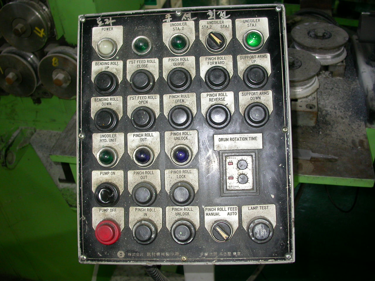 """National 1"""" 5 Die 5 Blow Cold Parts Former"""