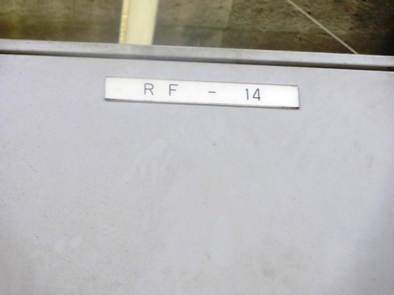 """9/16"""" Asahi Sunac Model RF-14 2 Die 3 Blow Cold Header"""