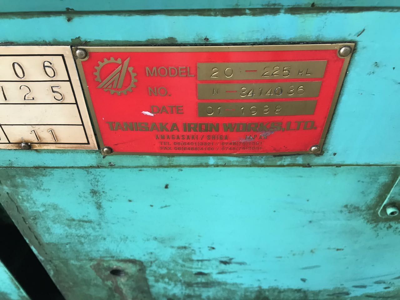 Tanisaka Model 20-225 High Speed Thread Roller