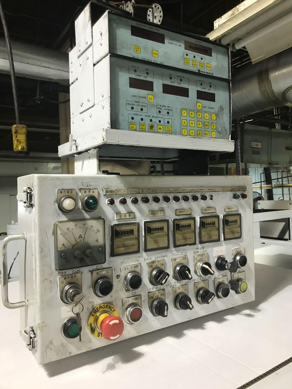 "3/8"" Asahi Okuma Model AOT-10B 2 Die 2 Blow Cold Header"