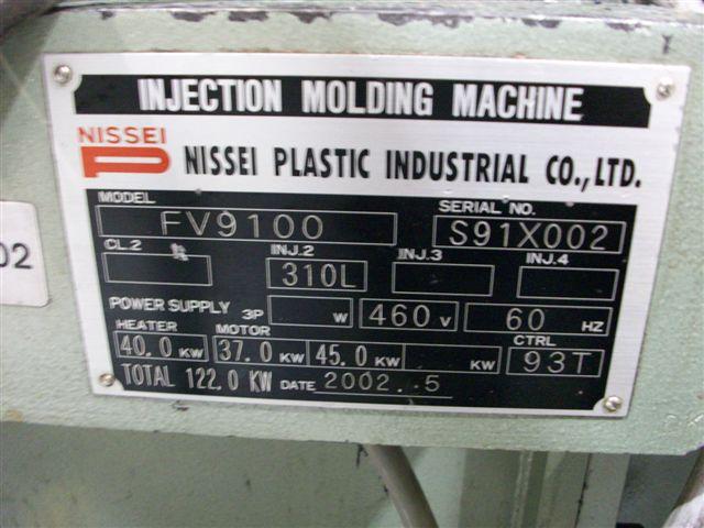 NISSEI720 TON 132 OZ , NISSEI, NC9300T CONTROL ** THE MACHINERY CENTER SOLD **