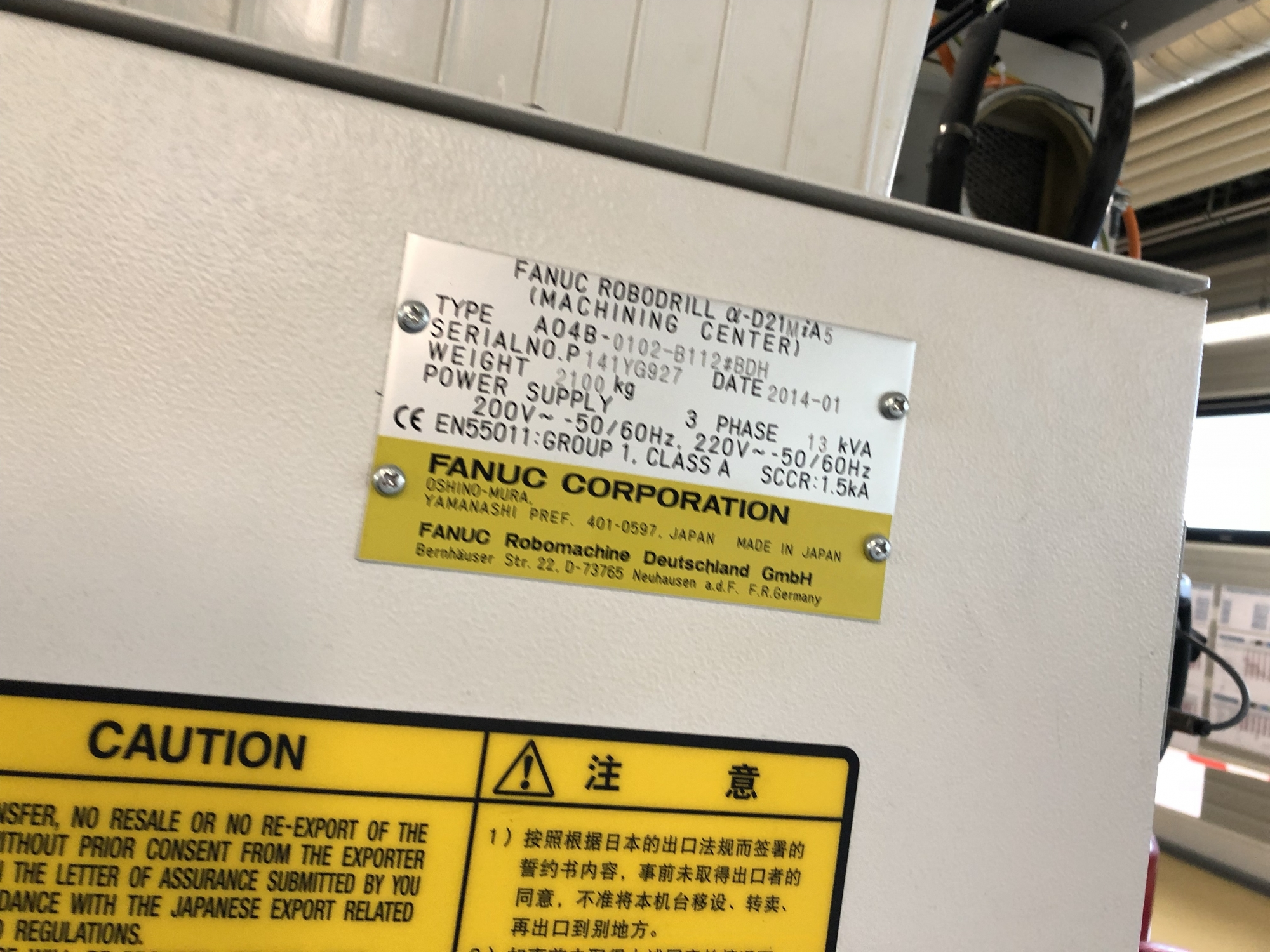 2014 FANUC a-D21MiA5 – 5 Axis | Tramar Industries