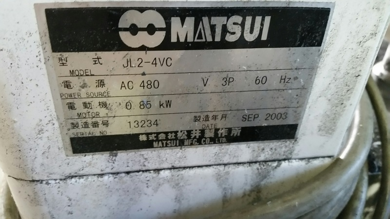 Matsui JL2-4VC Used  Material Jet Loader and Vacuum Receiver, 1.1 hp,  480V, Yr. 2003