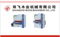 Qingdao Shuangfei Woodworking Machinery Co., Ltd.