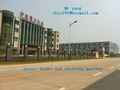 Maanshan Hudong Heavy Industry Machinery Manufacturing Co., Ltd.