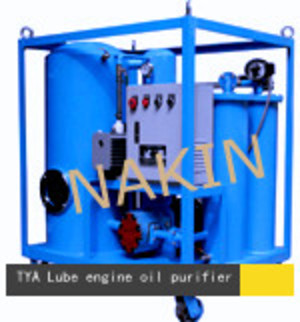 Lube_oil_purifier___