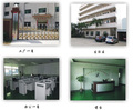 GuanLi Laser Science and Technology Co., Ltd.