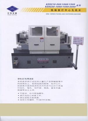 Facing   centering machine 3
