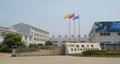 Anhui Liyuan CNC Blade Mold Manufacturing Co., Ltd.
