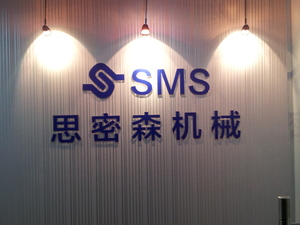 SMS MACHINERY