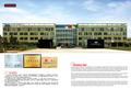 Shenyang CNC Lathe Co., Ltd