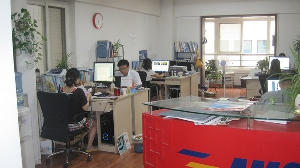 Exporting department