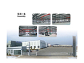 Yantai Mainland Numerical Control Machine Tool Co., Ltd.