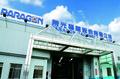 Paragon Machinery Co., Ltd.