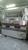 Thumb 2012 06 05 15 35 49 844