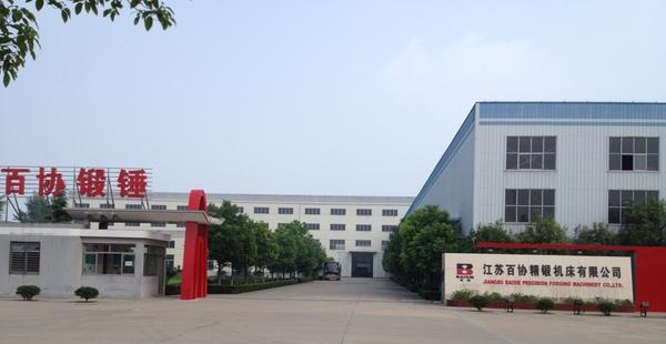 Company_picture