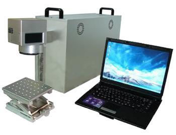 Mk-gq10bcontinuous_fiber_laser_marking_machine