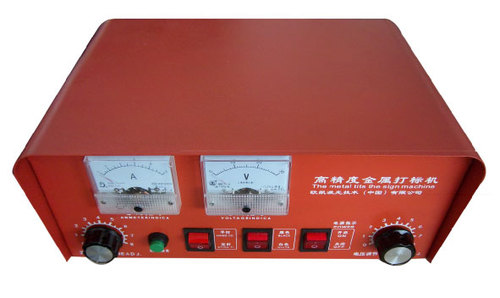 Mk-1100_electrochemical_marking_machine