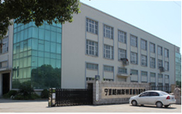 NingBo GREENST Machinery Co., Ltd.