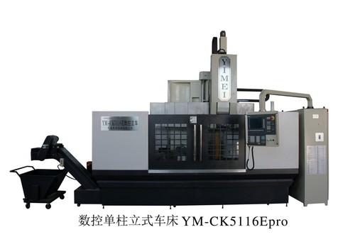 Ck5116e
