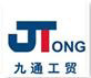 Weifang Jiutong Industry & Trading Co., Ltd.