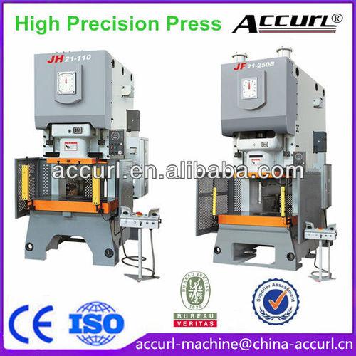 Sawdust_briquetting_presses
